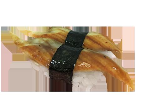 Sea-Eel