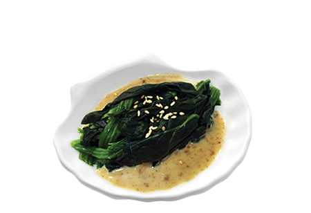 Spinach With Goma Dressing